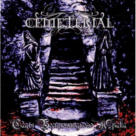 "CEMETERIAL ""Gardens of Gloomy Darkness"" /CD/"
