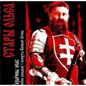 """STARY OLSA """"Heroic Epos (Song of the knights and nobles of the Great Lithuanian)"""" /CD/"""