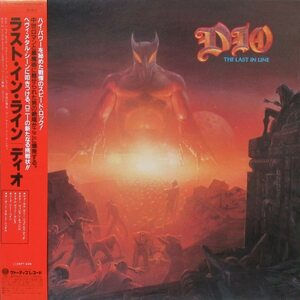 """DIO """"The Last In Line"""" /LP/"""