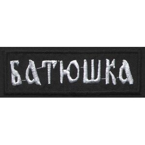 "BATUSHKA ""Logo"" /Patch/"