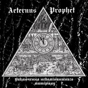 "AETERNUS PROPHET ""Виключення недомінантного матеріалу / Exclusion Of Non-Dominated Material"" /CD/"