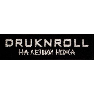 "DRUKNROLL ""Logo"" /Patch/"