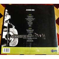 """ELVIS PRESLEY """"Jailhouse Rock"""" /LP/"""