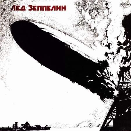 """LED ZEPPELIN """"Led Zeppelin I"""" /LP/"""