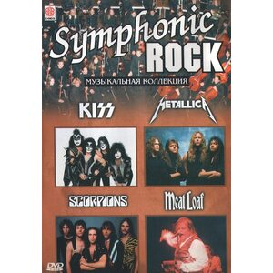 "KISS / METALLICA / SCORPIONS / MEAT LOAF ""Symphonic Rock"" /4-way Split Dual DVD; Live/"