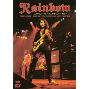 "RAINBOW ""Live In Munich 1977"" /Slipcase Digipack DVD/"