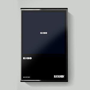 """КИНО / KINO """"Кино"""" /Ltd. MC/"""