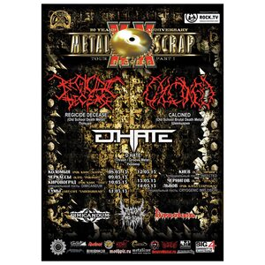METAL SCRAP RECORDS XX YEARS ANNIVERSARY TOUR (2013) /poster/